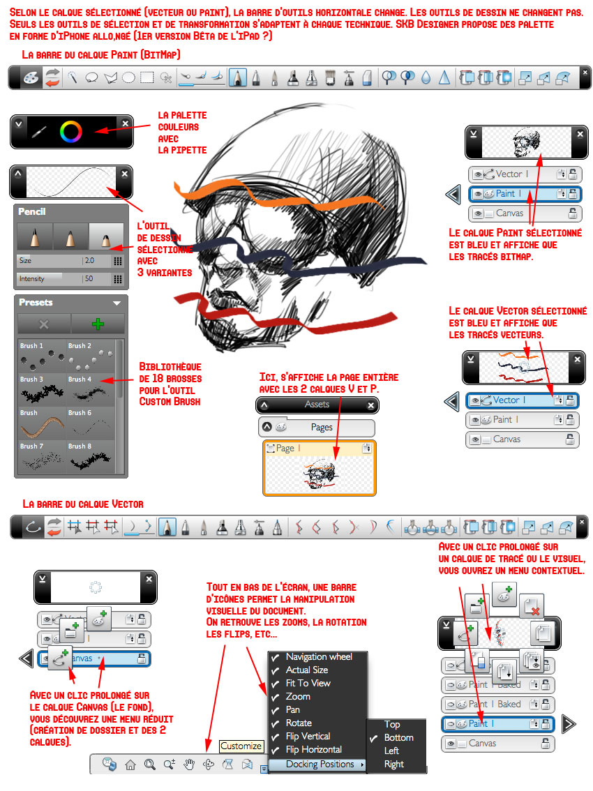 skb-designer-interface1