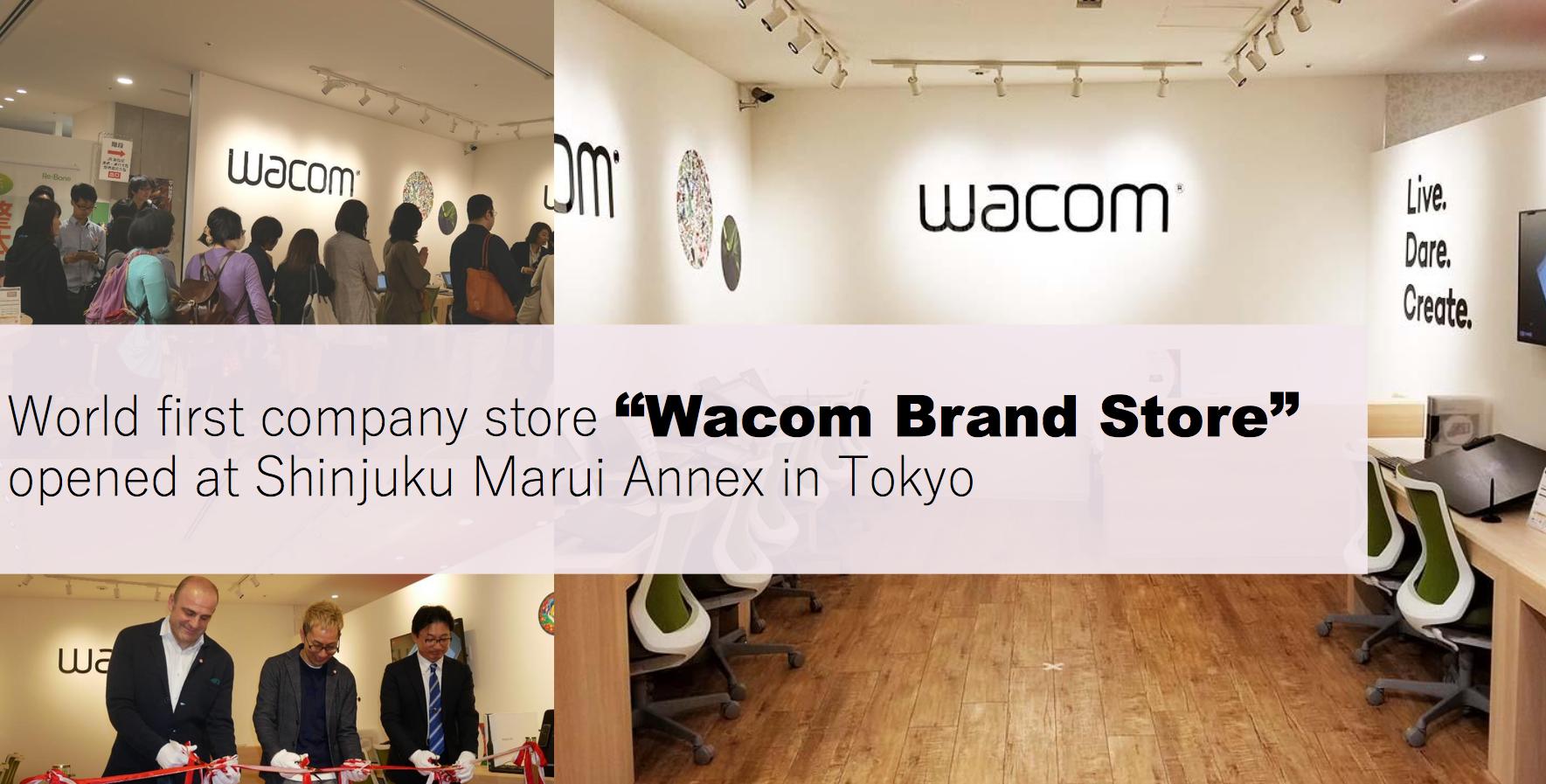 Un Wacom Brand Store à Tokyo